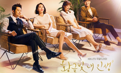 My Golden Life, Drama Korea, Korean Drama, Korean Drama My Golden Life, Korean Drama Review, Review By Miss Banu, Blog Miss Banu Story, Artis Korea, Korean Style, My Opinion, Drama Korea Popular, 2017/2018, Pelakon Drama Korea My Golden Life, Park Si Hoo, Shin Hye Sun, Lee Tae Hwan, Seo Eun Su, Cheon Ho Jin, Kim Hye Ok, Jeon No Min, Na Young Hee, Lee Tae Sung, Shin Hyun Soo, Lee Dae In, Kim Byeong Ki, OST, Ending My Golden Life, Poster Drama Korea My Golden Life,