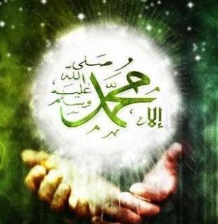 tulisan muhammad