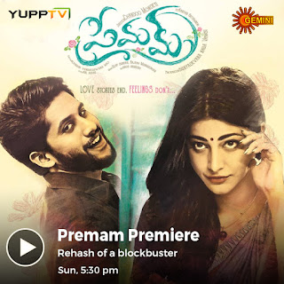 Premam Movie on Gemini Tv