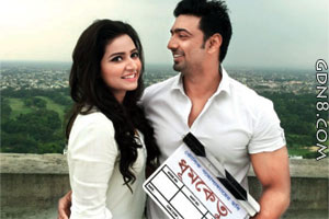 Dhumketu Bangla Movie - Dev And Subhashree
