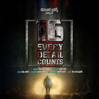 16 Every Detail Counts Songs Free Download, Rahman 16 Every Detail Counts Songs, 16 Every Detail Counts 2017 Mp3 Songs, 16 Every Detail Counts Audio Songs 2017, 16 Every Detail Counts movie songs Download