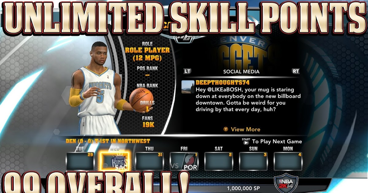 NBA2K14 My Career 99 Overall Before Rookie Showcase - NBA 2K Updates, Roster Update, Cyberface, Etc