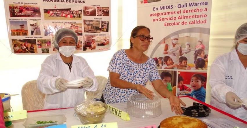 QALI WARMA: Programa social reconoce buenas prácticas de institución educativa de Purús en la frontera con Brasil - www.qaliwarma.gob.pe