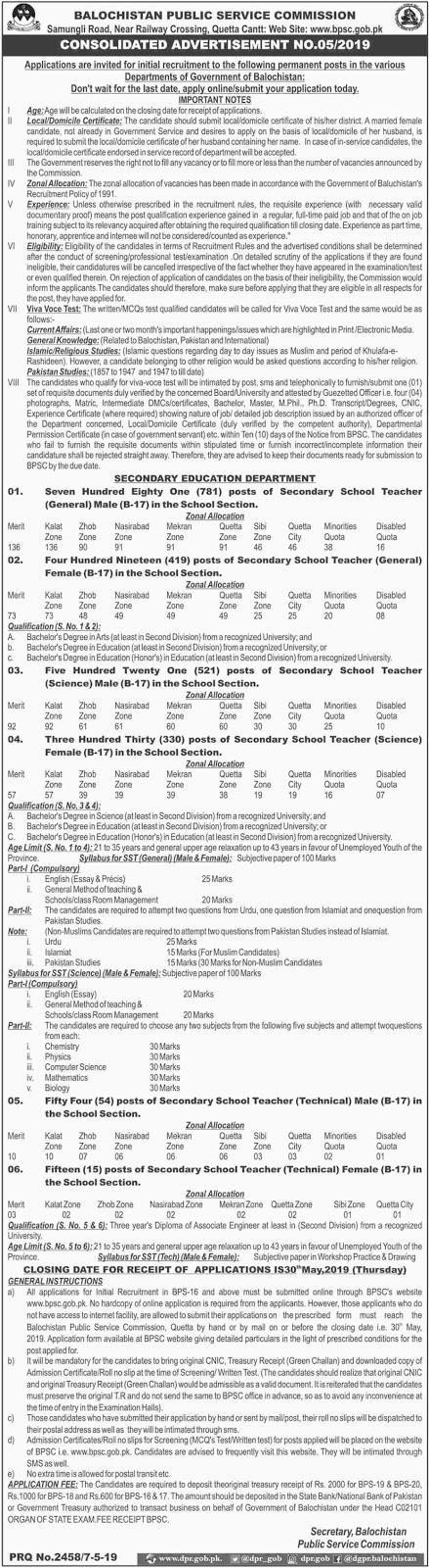 BPSC Jobs 2019 Balochistan Public Service Commission Latest advertisement No.05/2019