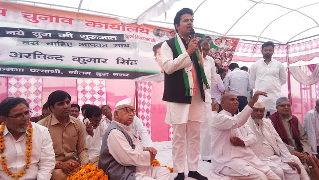 BJP is playing communal card: Dr. Arvind Singh