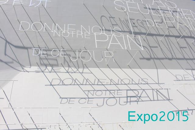 [Lifestyle] Il mio viaggio in Expo 2015: [Chiccheria n.ro 13]