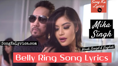 belly-ring-mika-singh-song-lyrics-shaggy