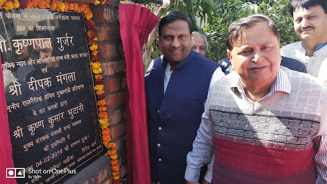 Chief Secretary's Political Secretary Deepak Mangla made a new statue in Punjabi Dharamsala