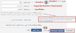 como cambiar tu nombre en Facebook al arabe