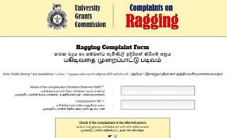 University Campus Rag Ragging Complain Online via ugc