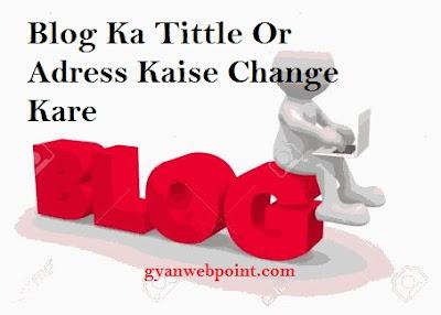 Blogger Blog Ka Tittle Or Adress Kaise Change Kare