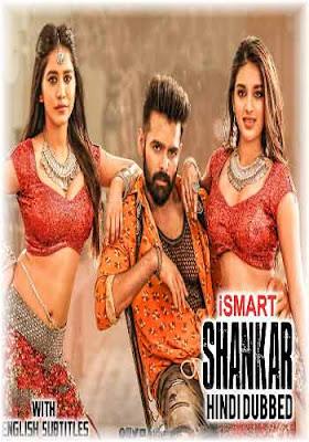 iSmart Shankar 2020 Hindi Dubbed 720p HDRip