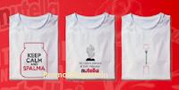 Logo #Parlacomespalmi e con Nutella ricevi una T-shirt come premio certo