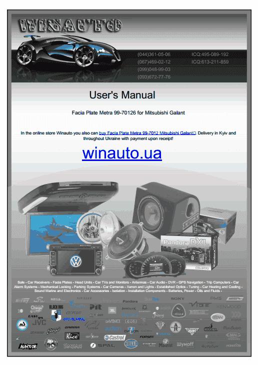 2014 Chevy Cruze Diesel Besides 2014 Chevy Cruze Radio Wiring Diagram