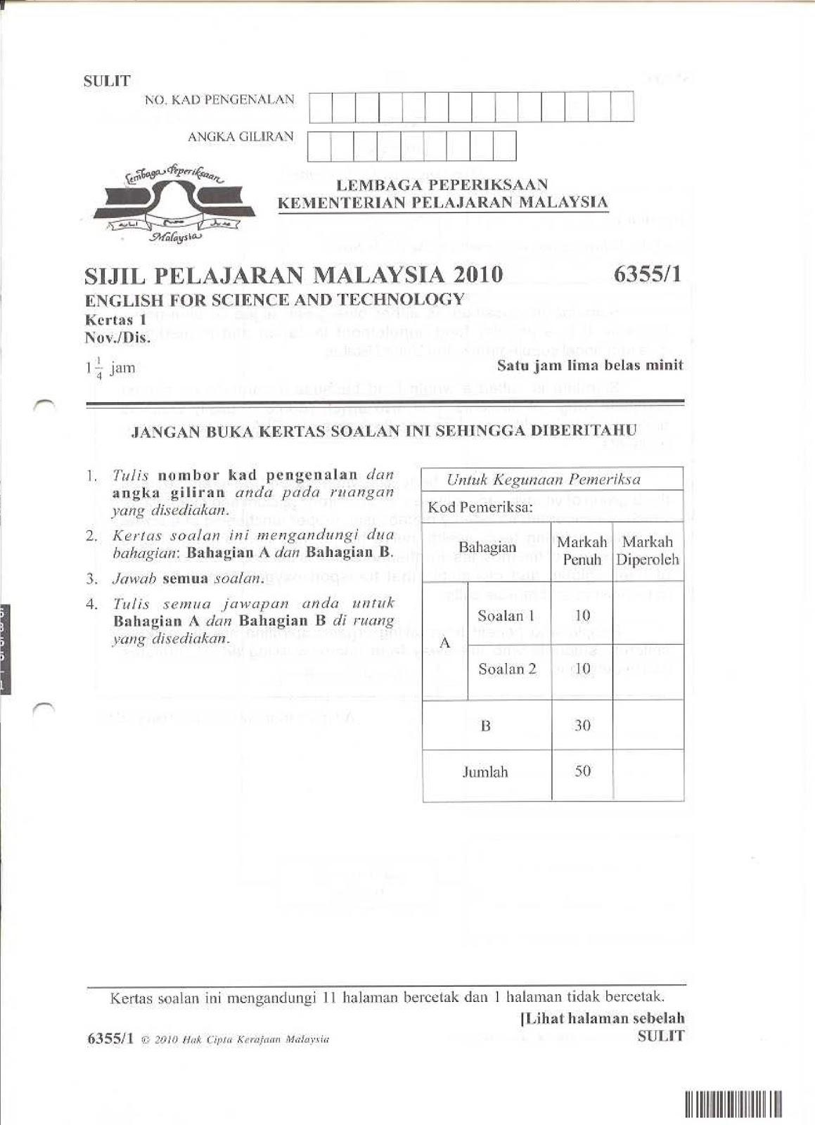 essay english spm english perfect score spm stpm english essay english spm essay tips essay scholarshipessay article format sample spm english