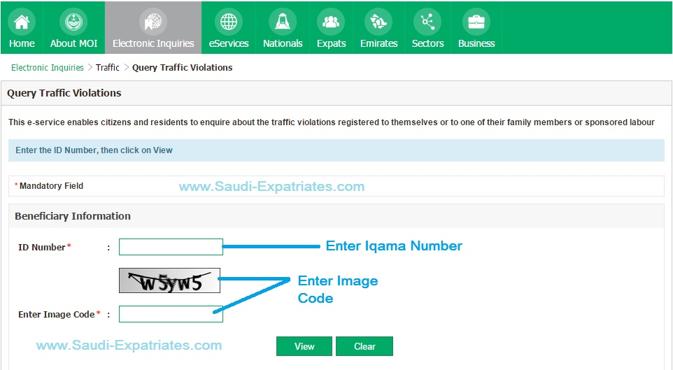 CHECK TRAFFIC VIOLATIONS AVAILABLE ON YOUR IQAMA