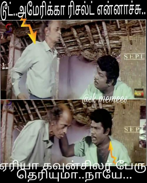 Very Funny Memes 2016 : Tamil memes very funny