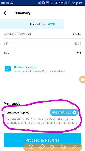 Paytm gold buy screen