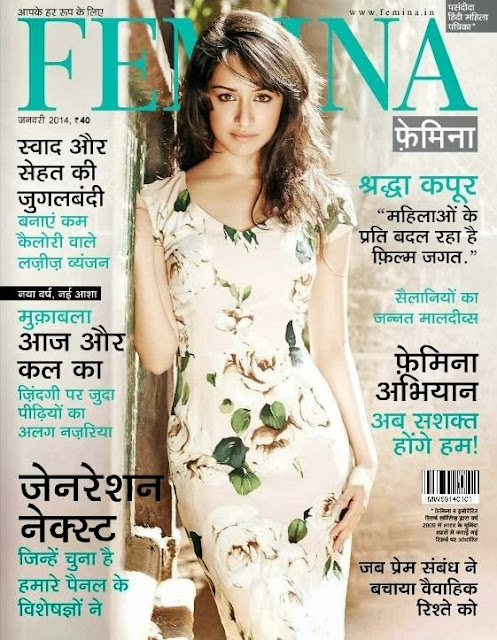 Actress Shraddha Kapoor on the cover of Femina Hindi Jan 14