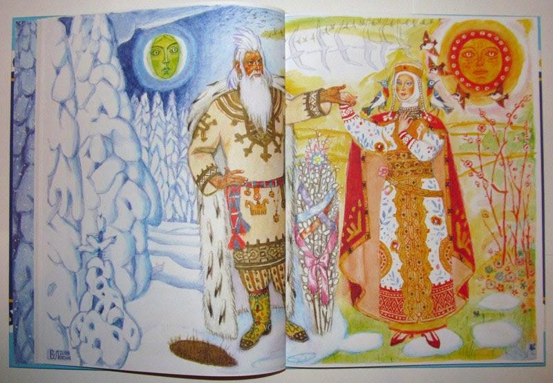 Лосин Снегурочка