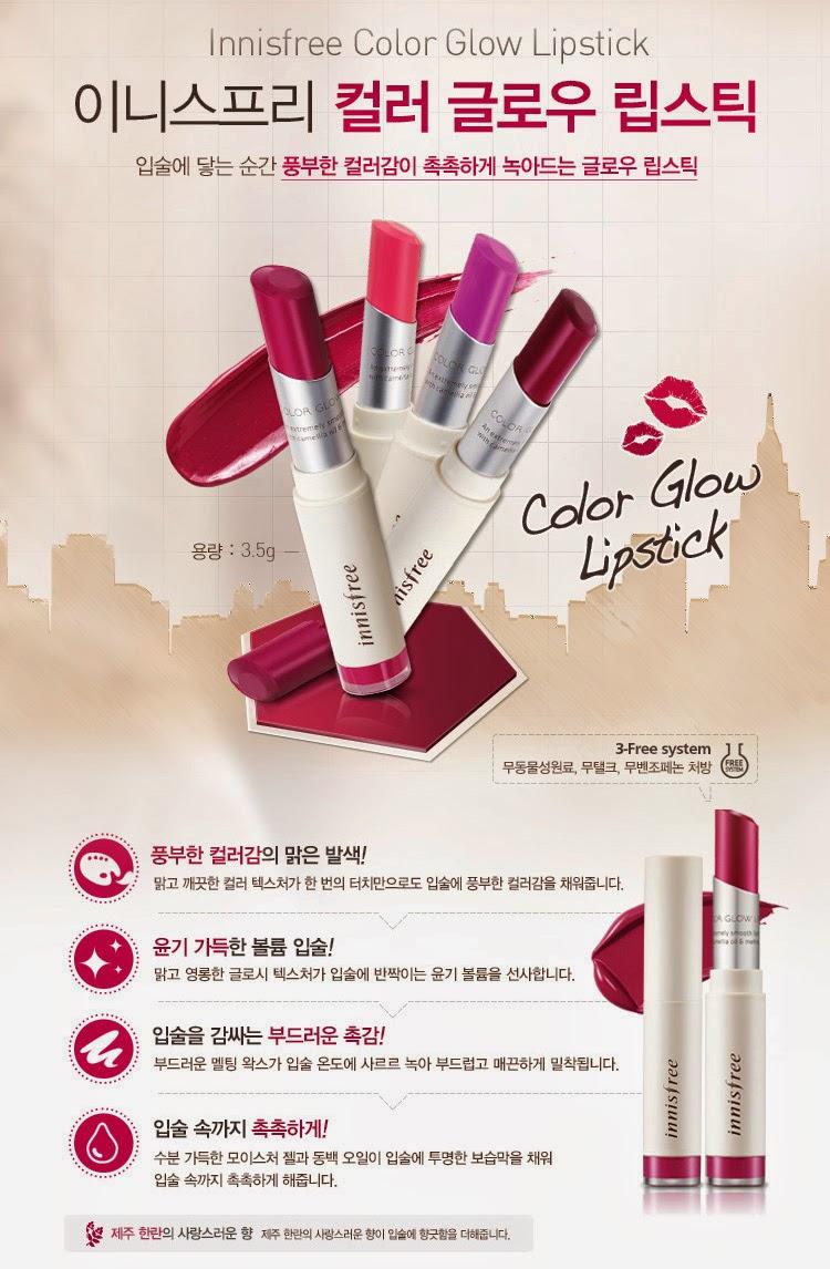 Babylon's Beauty Journal: 水潤亮麗不持久 - Innisfree Colour Glow Lipstick