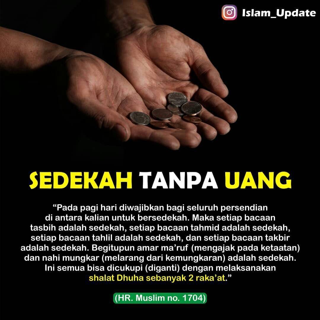 gambar kutipan islami tentang sedekah
