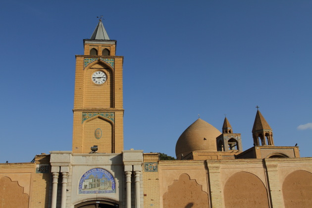Front view of Armenian Vank Cathedral at Isfahan, Iran