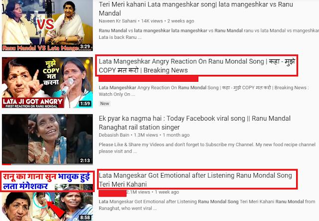 Trolling Lata Mangeshkar is itself an irony (Hindi)