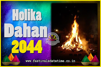 2044 Holika Dahan Puja Date & Time, 2044 Holika Dahan Calendar