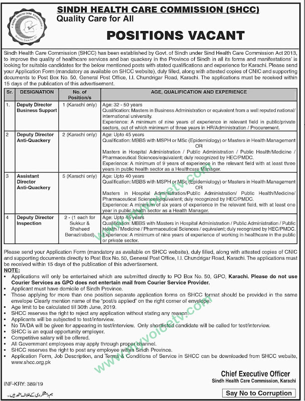 ➨ #Jobs - #Career_Opportunities - Jobs at Sindh Health Care Commission (SHCC) – Read this ad for details - Last date is