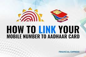 How to link aadhar number to mobile