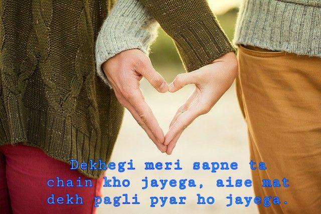 Attitude shayari in hindi for girlfriend