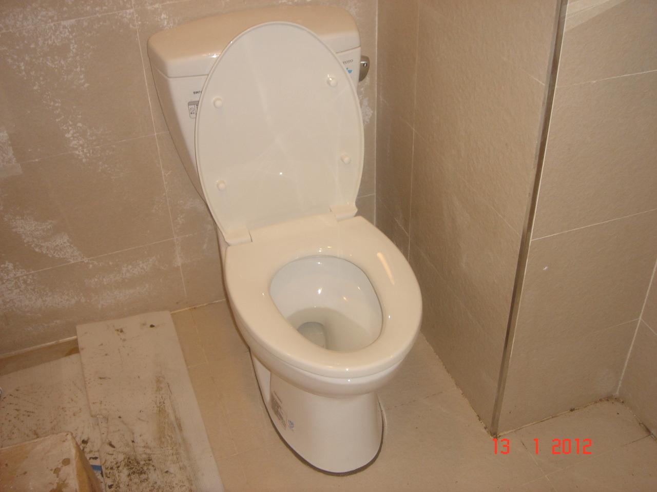 哈霖ㄉ部落格: TOTO衛浴設備安裝