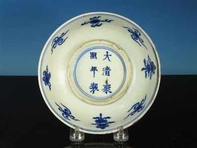 "Kangxi Reign Mark alt=""Cobalt Blue Kangxi from New England Collection"