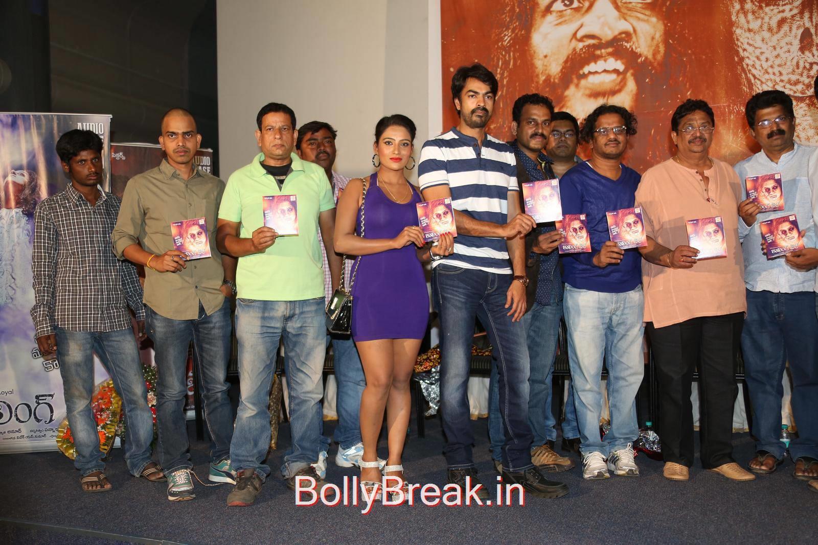 Ravi Varma-Calling Bell Movie Audio Launch Images, Lucky, Vriti Khanna,Mamatha Rahuth Hot Pics From Calling Bell Movie Audio Launch