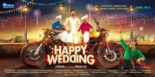 Happy Wedding malayalam songs lyrics