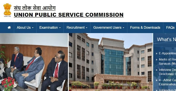 UPSC Engineering Services Examination, 2018 Marks of Recommended Candidates and Cut off