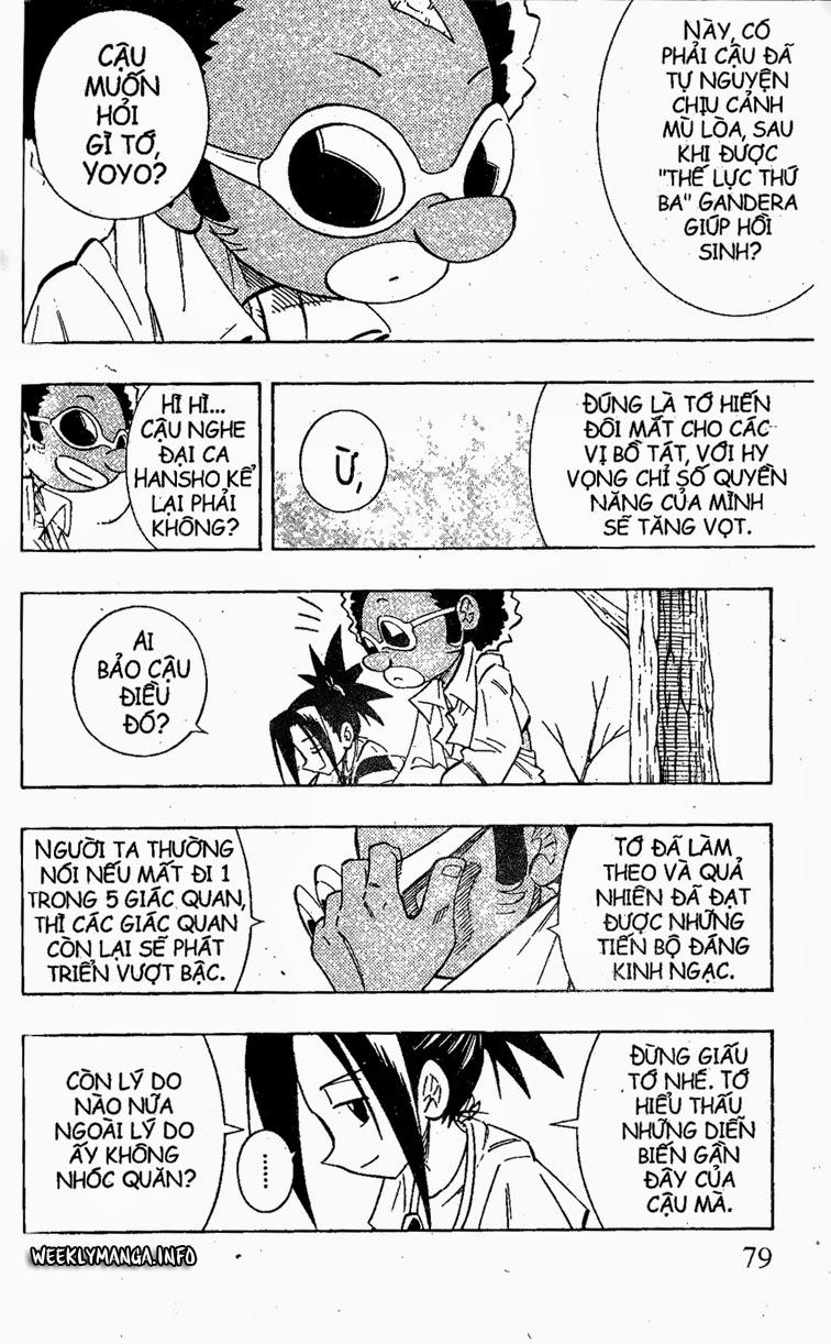 Shaman King [Vua pháp thuật] chap 207 trang 22