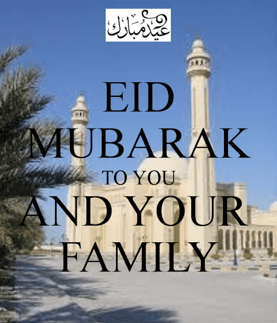 eid wishes to family