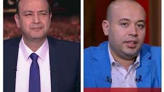 """عمرو أديب يخدع المشاهدين بـ """"محمود السيسي"""" ويثير الجدل"""