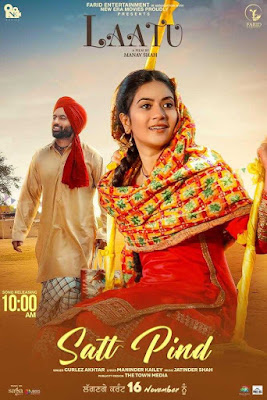Laatu 2018 Punjabi 480p WEB HDRip 350Mb x264 world4ufree.vip, hollywood movie Laatu 2018 Punjabi dubbed dual audio hindi english languages original audio 720p BRRip hdrip free download 700mb movies download or watch online at world4ufree.vip