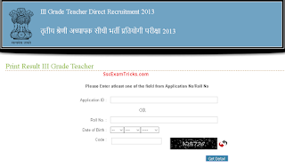 Rajasthan 3rd grade teacher result 2017