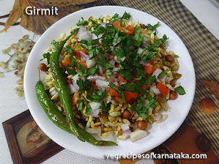 Girmit recipe in Kannada