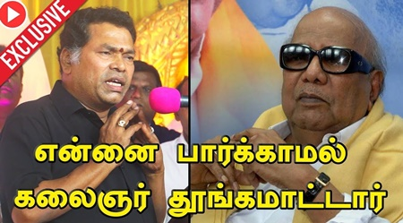 Kalaignar would not sleep without looking at me