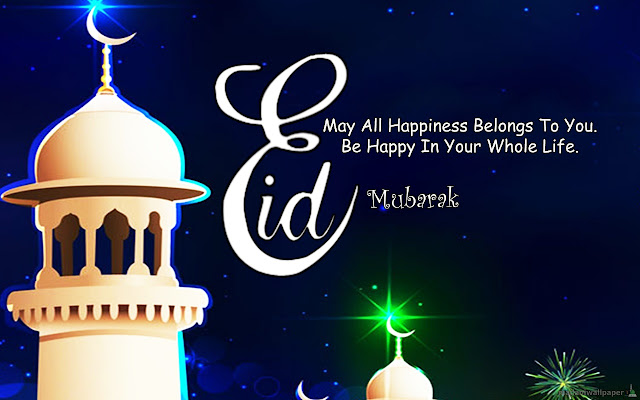 Eid Mubarak Images Pictures free download for Facebook, whatsapp, friends, husband 2016