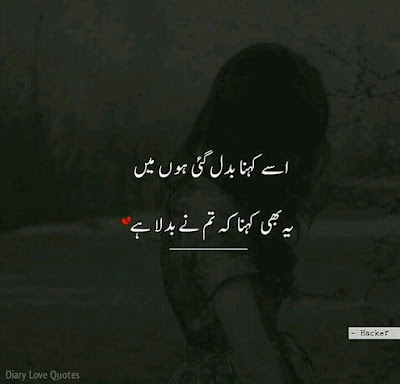 sad urdu poetry | shayari Images by hacker 2