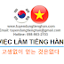 Cần tuyển Trợ Lý Bán Hàng Showroom Nội Thất biết tiếng Hàn