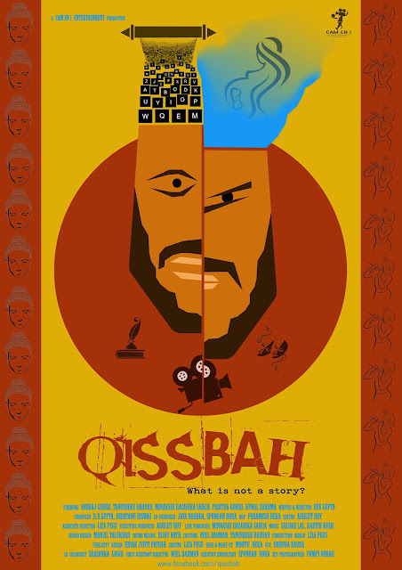 Qissbah - What is not a story?, Directed by Dev Gupta, Indie production