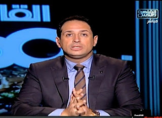 برنامج القاهرة 360 حلقة الجمعة 29-12-2017 لـ أحمد سالم و دينا عبد الكريم