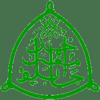 ABU, Zaria 2018/2019 Post-UTME Screening Disclaimer Notice